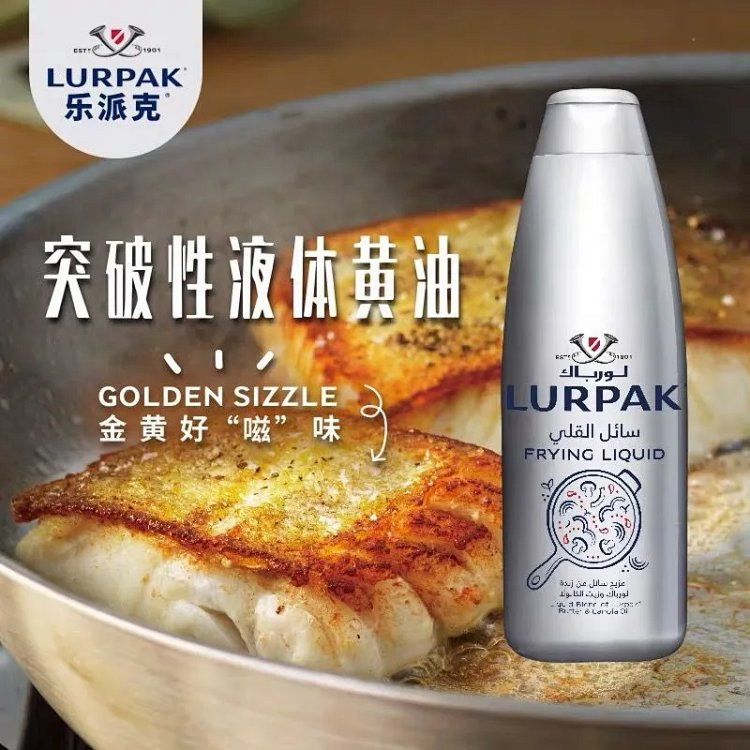 0.5折秒杀、买手补贴团:丹麦进口 Lurpak乐派克 液体黄油烹饪用油500ml