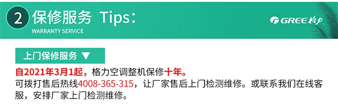 京东代下单:门店同款!1级能效+独立除湿,GREE格力 新国标 京御 大1.5匹挂机 KFR-35GW/(35587)FNhAb-B1 3599元(京东4699元) 买手党-买手聚集的地方