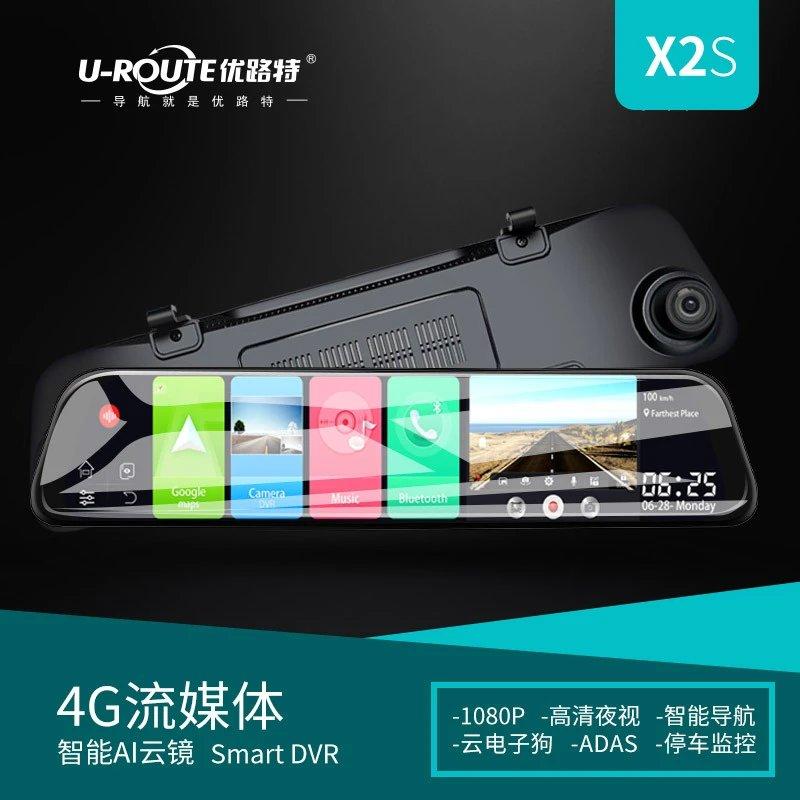 新款12寸4G行车记录仪高清夜视双镜头流媒体汽车导航电子狗一体机