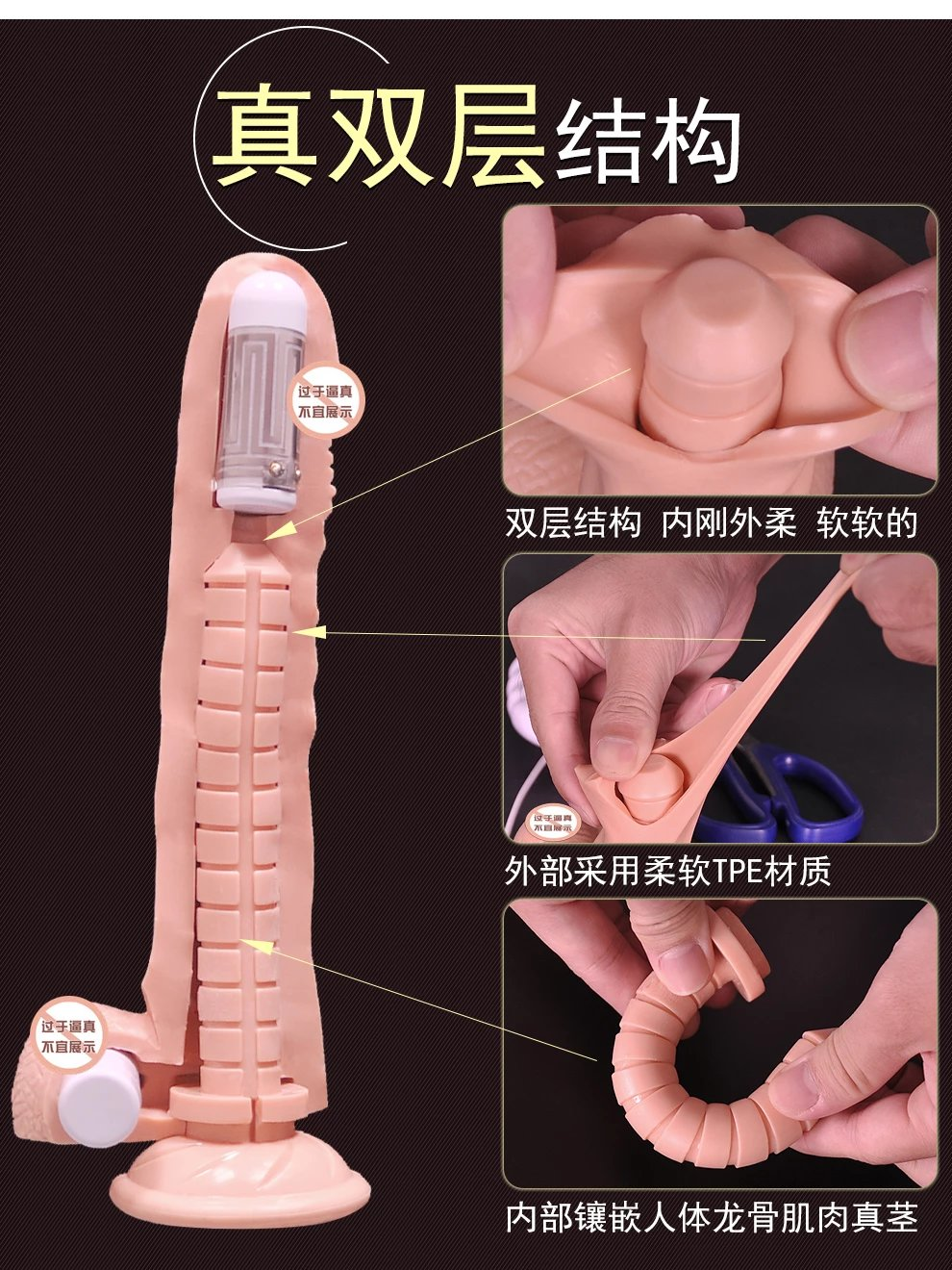 肌肉真茎震动加温龙骨阳具