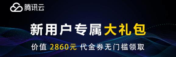 通过此邀请注册可购买 PacificRack ¥70/年的高性价比 VPS
