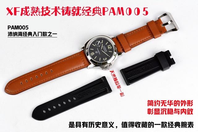 XF PAM 005 手动6497机芯插图