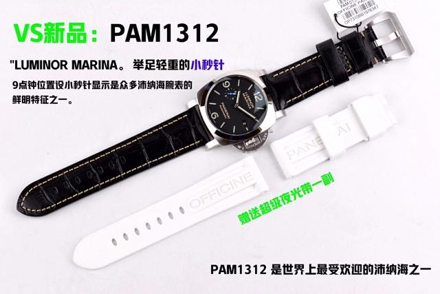 VS 1312插图9