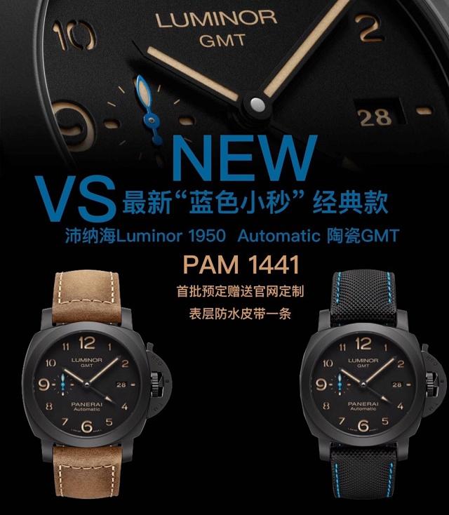 VS厂 pam1441 表径44mm 蓝色小秒针 vs 1441插图