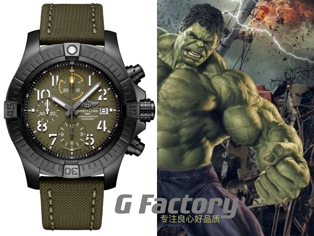 GF 复仇者夜间特别行动 绿巨人插图