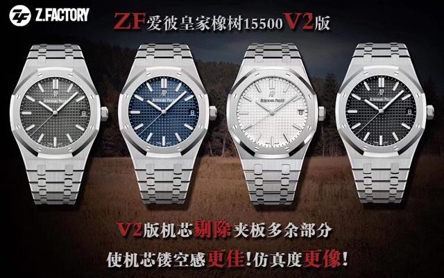 ZF V2 15500钢王插图2