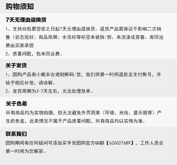 出口日本专柜、GTX面料:TNF Mountain down Jacket系列 机能防水羽绒服 团购价499元(吊牌价62000日元不含税) 买手党-买手聚集的地方