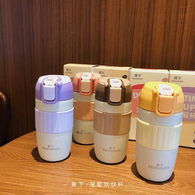 直饮+硅胶吸管、高颜值:蕉下 宠爱双饮杯 团购价79元包邮,第二件0元(天猫169元) 买手党-买手聚集的地方