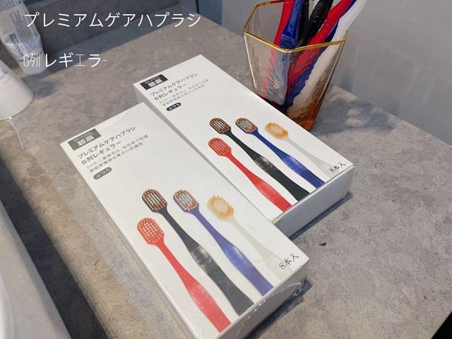 出口日本:48孔+0.02mm超纤细毛 宽头牙刷 8支/盒 29.9元包邮买一送一(原价1359日元/盒) 买手党-买手聚集的地方