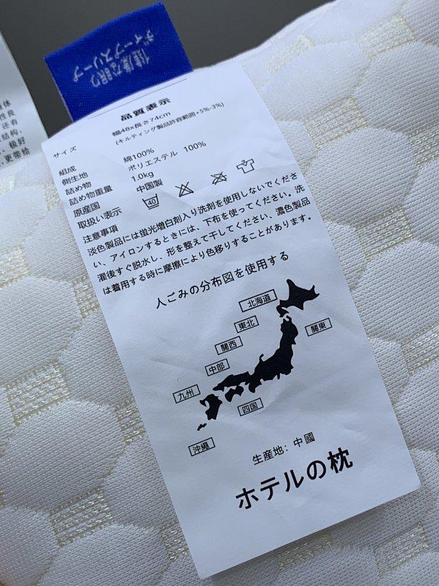 1kg超重天然乳胶颗粒、出口日本尾单:日本乳胶护肩颈 团购价99元包邮,买一送一! 买手党-买手聚集的地方