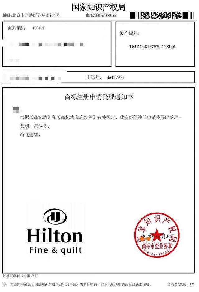 6斤重、大豆纤维!Hilton希尔顿 大豆纤维被 2x2.2m 券后119元包邮(天猫300元左右) 买手党-买手聚集的地方