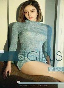[Ugirls爱尤物] No.1326 夏瑶瑶 - 天使情人[35]