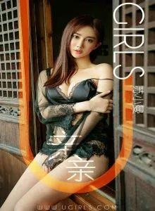[Ugirls爱尤物] No.1331 苏小曼 - 亲亲[35]