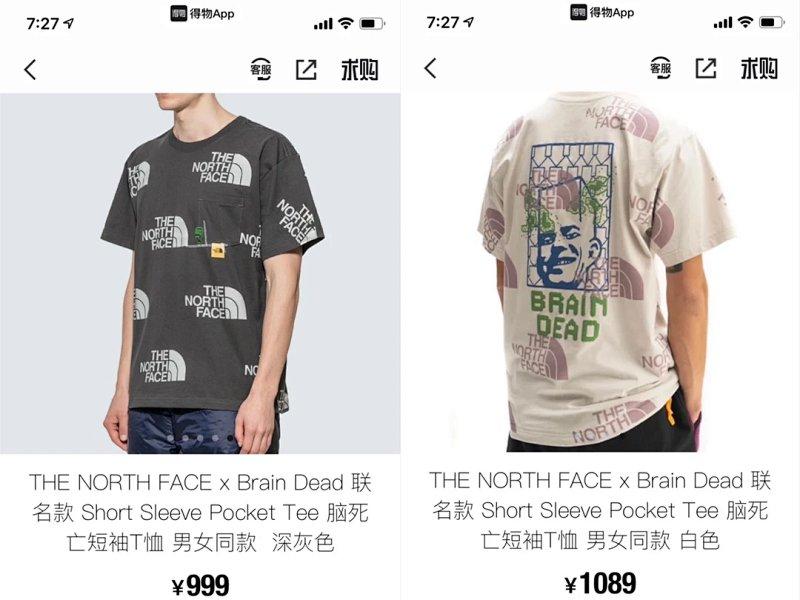 买手甄选:出口欧美、做工爆炸!TNF 脑死亡联名 T恤 159元包邮(吊牌价629元) 买手党-买手聚集的地方