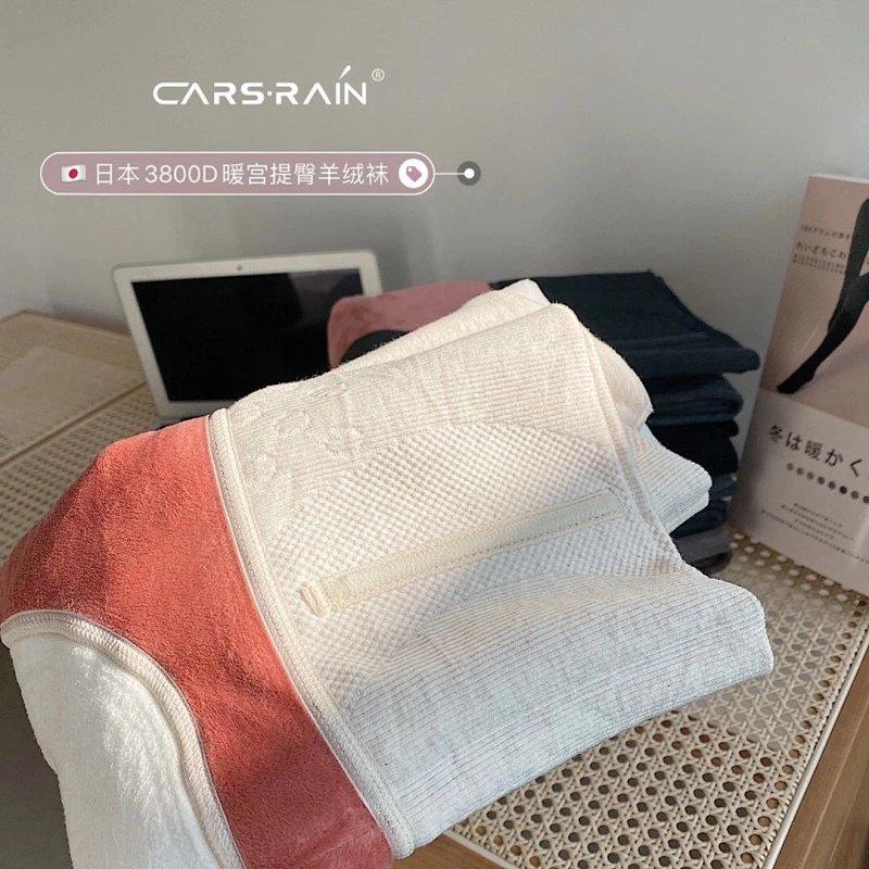 日本线下门店款、暖宫磁疗:CARSRAIN 3800D 加厚羊脂袜 均码 秒杀价79元(团购价89元,门店3800日元) 买手党-买手聚集的地方
