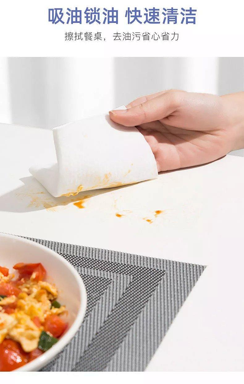 即用即扔:厨房清洁湿巾 80片x4包 团购价19.9元包邮 买手党-买手聚集的地方