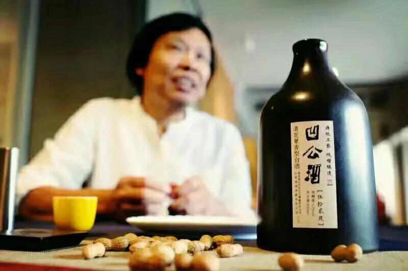 春节期间购凹公酒优惠活动 - 钟国康襄理会 - 涨 墨 春 秋