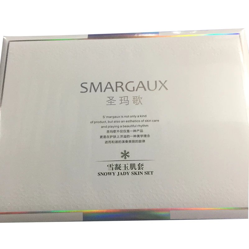 圣玛歌圣玛歌-雪凝玉肌套 全国包邮 去黑去黄8件套