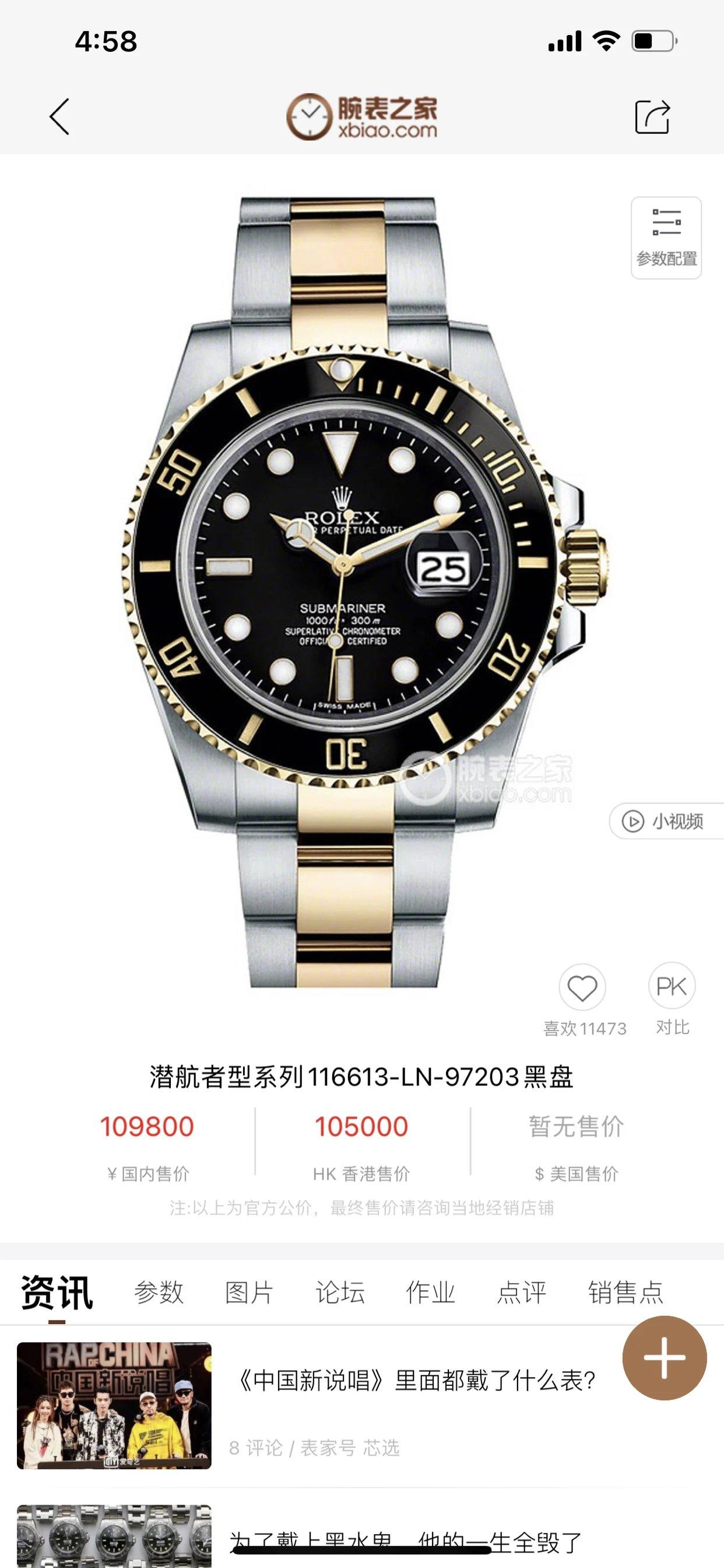 VS厂顶级版本间金劳力士潜航者黑水鬼40mm904钢男士机械腕表