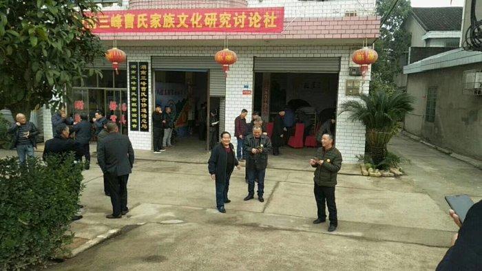 湖南三峰新年致词(曹晖)