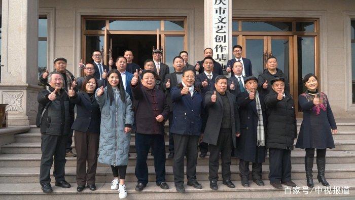 重庆曹氏企业家联合会成立大会暨2019年新春联谊会圆满举行